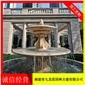 大型水景噴泉 噴泉石雕廠家 惠安雕塑