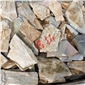 廠家銷售 黃木紋碎拼石 亂形石片 外墻石亂型石 優質碎拼石 批發