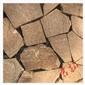 长期供应定制加工虎皮黄乱形石庭院园林人行道铺路乱型石脚踏石