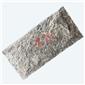 天然石材厂家牡丹红蘑菇石规格尺寸新农村欧式农村庭院外墙砖