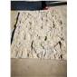 黄锈蘑菇石方块石碎拼