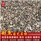 出售优质鹅卵石彩色小石头雨花石天然原石产地直销