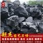 出售精品太湖石天然原石产地批发大量现货