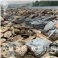 乱形石现货库存3000吨有意者联系