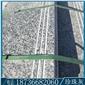 铁灰楼梯板芝麻灰光面板外墙石材