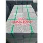 g636花岗岩石井红石材成品板规格板