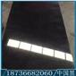 黑色染板中国黑大板火烧板