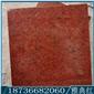 小花红板白麻染红板雅典红楼梯板