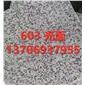 603白麻光面花崗巖石材白麻廠家白麻石材
