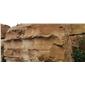 黄木纹砂岩荒料