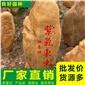 良好园林 景观石刻字石招牌石村牌石黄色刻字石头批发