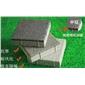 陶瓷透水砖-陶瓷透水砖现货 上海陶瓷透水砖厂家6