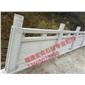 厂家直销石雕栏板 石雕栏杆 公园石围栏 园林景观石材栏杆围栏 石河栏