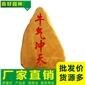 良好园林 广东英德石景观石大型黄蜡石批发石场支持定制刻字设计