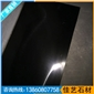 g654中国黑染色板钟山青广西芝麻黑