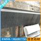 光面防滑條芝麻黑樓梯板