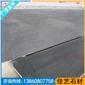 抛光面毛板 G654石材