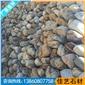 天然石材溪石鵝卵石