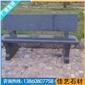 芝麻黑光面石凳长凳公园石凳