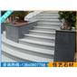 芝麻灰G655楼梯板异形石材