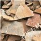 板巖碎拼 片石擋土墻 碎拼石材墻面 黃木紋碎拼板材