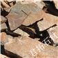 乱型石碎拼石 页岩碎拼 青石板碎拼厂家 黄木纹碎拼冰裂纹