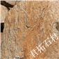 乱形石青石 黄石板锈石板碎拼 护坡石 锈色碎拼石