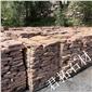 垒墙石手凿石 板岩碎拼厚度 河道护坡石 红色碎拼石