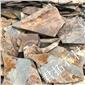 板巖壘墻石 漿砌片石擋土墻 河北青色板巖碎拼 園林碎拼石材