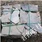 乱形石板铺装 青灰色板岩 河道护坡石价格 碎拼石