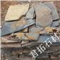 垒墙石厂家 浆砌片石排水沟 护坡石厂家 绣石英碎拼石