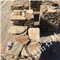 乱型石价格 河南碎拼老石板 浆砌片石护坡 虎皮黄碎拼石