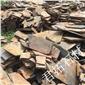 板岩碎拼价格 景观挡墙石 护坡石批发 板岩碎拼石