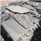 垒墙石青石 锈色板岩碎拼石 毛石护坡石 碎拼铺装