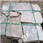 乱形石厂家 铺路石板 护坡石生产厂家 灰色碎拼石