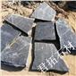 垒墙石条 黄木纹板岩碎拼石 黑色碎拼石 绿色碎拼石