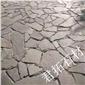 碎拼石板地面 碎拼汀步石 灰色板岩碎拼 青石板碎拼