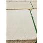 柏坡黄石材地铺板材价格
