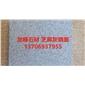 芝麻灰燒面-花崗巖石材廠家板材天然大理石各種規格定制