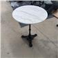 圓形大理石桌面