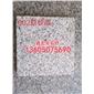 芝麻白g603、芝麻白g623、芝麻灰g633 黄锈石、湖北黄锈石、圆球,挡车石