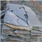 青石板乱形石-不规则石材-不规则石板-乱石板-九江庐泽石业