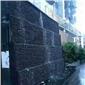 流水石背景墙-流水石水幕墙-文化石背景墙-九江庐泽石业