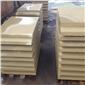 黄砂岩,可做大小型规格板,荔枝面、喷砂面、自然面等,雕刻异形加工等
