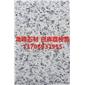 白麻荔枝面芝麻白-花岗岩石材厂家板材天然大理石各种规格定制