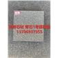 青石荔枝面-花岗岩石材厂家板材天然大理石各种规格定制