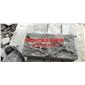 黑金沙自然面-花崗巖石材廠家板材天然大理石各種規格定制