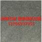 G684福鼎黑珍珠黑机切面-花岗岩玄武岩石材厂家板材天然大理石各种规格定制