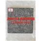 G684福鼎黑珍珠黑烧面-花岗岩玄武岩石材厂家板材天然大理石各种规格定制