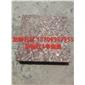 砖面红烧面鸡血红新福鼎黑-花岗岩玄武岩石材厂家板材天然大理石各种规格定制